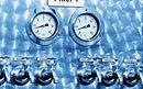 Wasserentnahme & Grundwasserhaltung