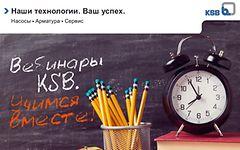 Webinars KSB