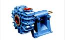 LCC-R slurry pumps_original